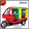 200cc taix passenger tricycle/ car passenger tricycle