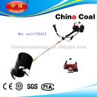 52cc rice harvesting machine,rice cutter China Coal