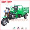 Guangdong tricycle factory Best sale KEWESEKI MOTO 200CC 3 wheel car