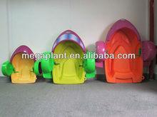 water park kid/children plastic hand ship
