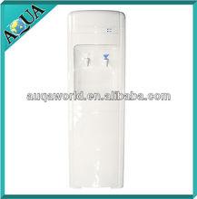 POU / HC16L-POU/ POU cold water dispenser