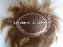 100% Virgin Remy Human Hair Man Toupee