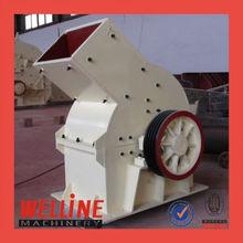Welline Small Hammer Mill,Industrial Hammer Mill,Quarry Machine