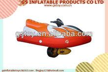 PVC kids inflatable electric jet ski sea doo jet ski EN71 approved