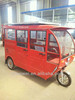 New electric tricycle for sales in China with 60 battery