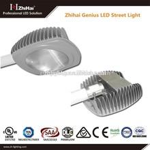 2015 High quality green solar power led street light