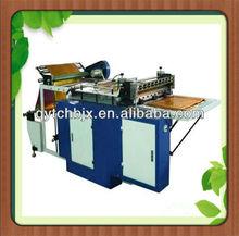 QInyang Taichang machining Hydraulic Paper Cutter Machine for Toilet Paper