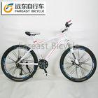 26 full aluminum 21 speed mountain bike mtb OEM Manufacturer