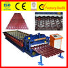 PPGI color steel glazed roof tile profiling machine