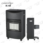 4100W Piezoelectric Ignition Propane Gas Heater with Safety Device
