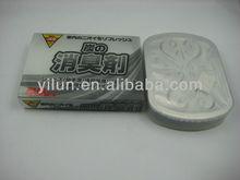 charcoal air deodorizer car air freshener