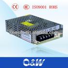 120W 12V switching power supply