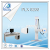 PLX8200 medical X-ray machine | the brand of digital x ray equipment