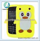 Cute design cartoon penguins silicon mobile phone case for bb9320