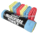 2013 microfiber cleaning cloth fabric