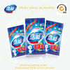 Washing Powder Detergent Powder