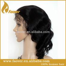 Wholesale Brazilian Human Remy Human Hair sew full lace wig