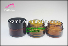 5/10/15ml amber cosmetic Jar glass with cap