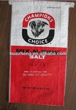 Plastic bag pp woven bag importer laminated woven polypropylene bags