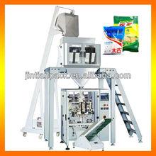 Rice/salt/sugar/spices/seeds/medicine grain packaging machine JT-420S