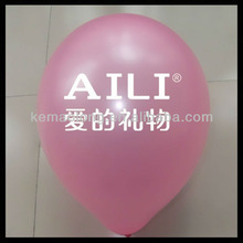 Pink latex balloon decorations for events parties