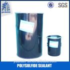 LFZ21 polysulfide sealant for double glazing