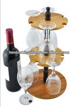 Wine Cup Rack