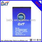 Gold Supplier Wholesale 3.7V 1450mah Li-ion Mobile Phone Battery For Nokia BL-5J
