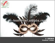 black ostrich wholesale plastic feather masks for party decoration