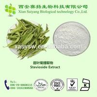 100% natural extract steviosidact 85% 90% 95% glucosyl stevioside /stevioside sugar