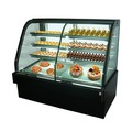 베이커리 디스플레이 냉장고 쇼케이스 장비
