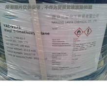 Vinyl Trimethoxy Silane (YAC-V171, XL 10, Z-6300, KBM-1003, A-171, VTMO, S-210) CAS NO.2768-02-7