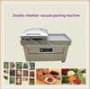 high efficiency double chamber vacuum packing machine/ vacuum bag sealer