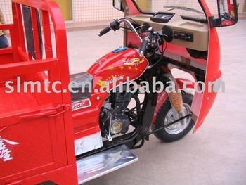SHINERAY Three Wheel Motorcycle XY150ZH-A1