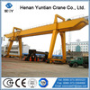 Cost Effective Electric Double Girder Gantry Crane Price