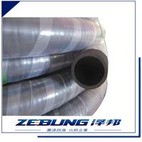 Fabric Braided Flexible fuel oil rubber hose | oil tank rubber hose
