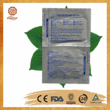 Free Samples CE certificate OEM service medical devices pain relieving patch