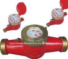 Multi - jet super sec - cadran type hot compteur d'eau ( DN15 - DN50mm )