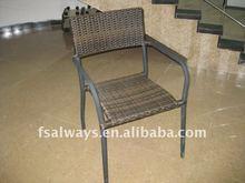 modern rattan chair AWS00203 2012