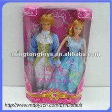11.5Inch Plastic Man Dolls