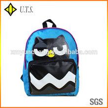 Kids school bag pack picture of school bag 2012