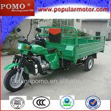 200CC New Cargo Trike