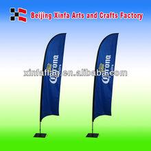 outdoor activity beach flags