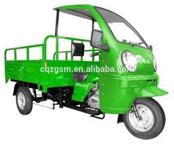 Semi cabin cargo three wheel motorcycle
