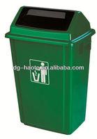 Plastic Garbage Waste Bin HT-G11