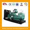 Factory price best quality cummins diesel generator set