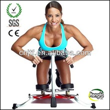 AB roller abdominal flyer exercise equipment