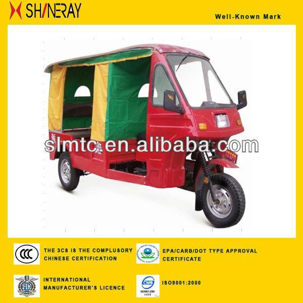 SHINERAY Three wheel passenger motorcycle Tricycle XY150ZK-B
