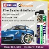 Tire Sealer and Inflator,Tire Sealant and Inflator 650ml