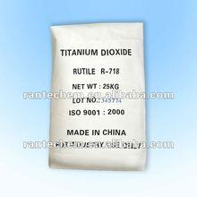 Hot sell Titanium Dioxide Rutile (for panit plastic oil) 93%